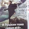 Krym Puszkina