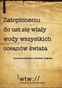 karpowicz1