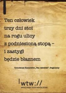 karpowicz3