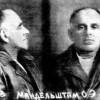 Rocznica urodzin Osipa Mandelsztama