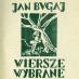 Rękopisy i rysunki Baczyńskiego w Bibliotece Narodowej