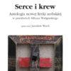 Antologia liryki serbskiej